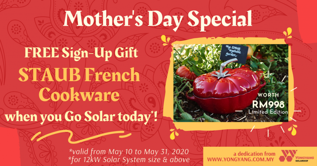Mother's Day Special Gift Staub French Cooking ware Tomato Cocotte 2020 Yongyang Solaroof